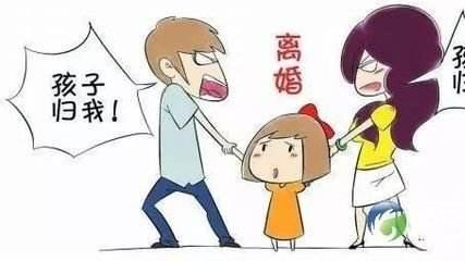 「深圳市侦探社」解惑因婚内出轨想离婚,孩子抚养权怎么判?