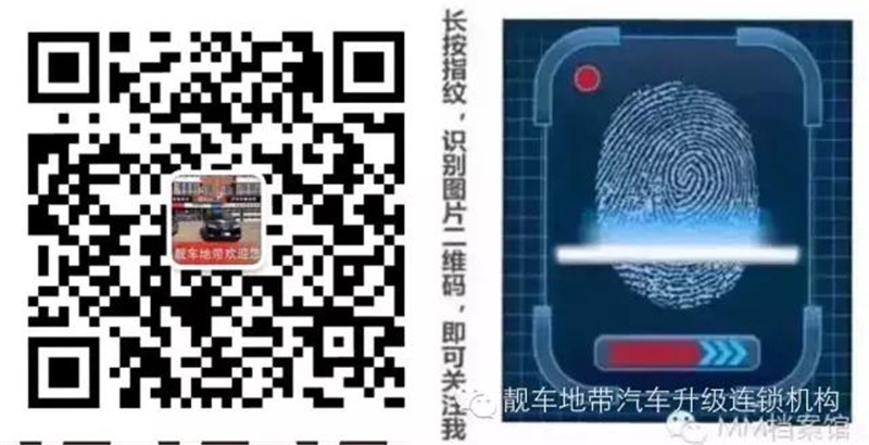 微信图片19_20190605101742