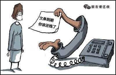 廣州追債公司