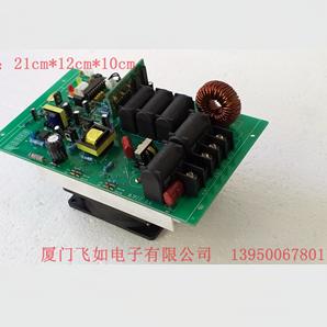 电磁加热 电磁加热器 电磁加热板 采暖炉 电锅炉 厦门飞如电子有限公司 13950067801