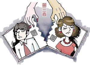 深圳侦探奉劝别为婚外情而离婚