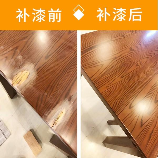 家具维修补漆