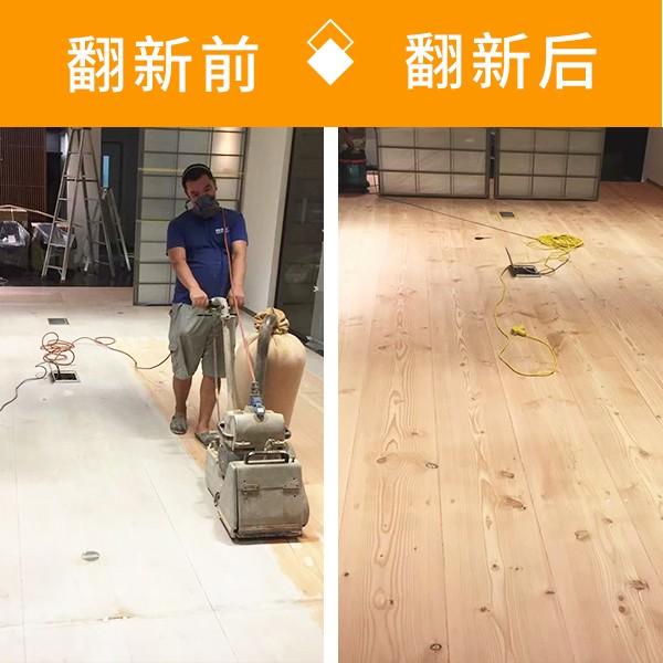 商业地板翻新