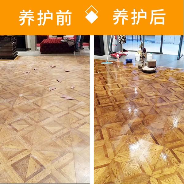 商业地板养护