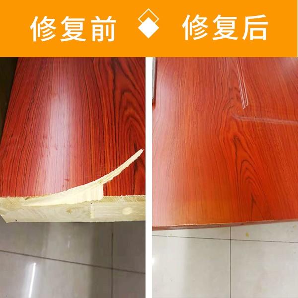 家具划痕修复