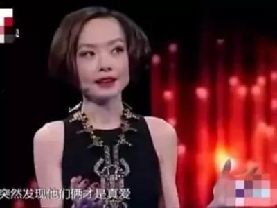 鲁豫自曝前夫孕期出轨初恋-上海侦探社新闻
