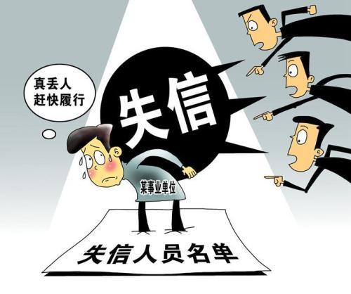 上海讨债公司对老赖对子女上学误区的解答