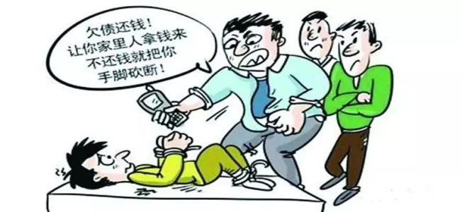 「南京討債公司」沖動要債引發血案