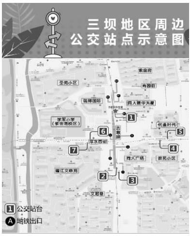 杭州5号线将通车 杭州地铁大家庭再添新成员