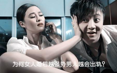 上海婚姻调查取证揭晓男人最想出轨时期