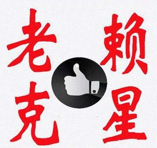 「南京收債公司」哪些討債方法見效不違法?