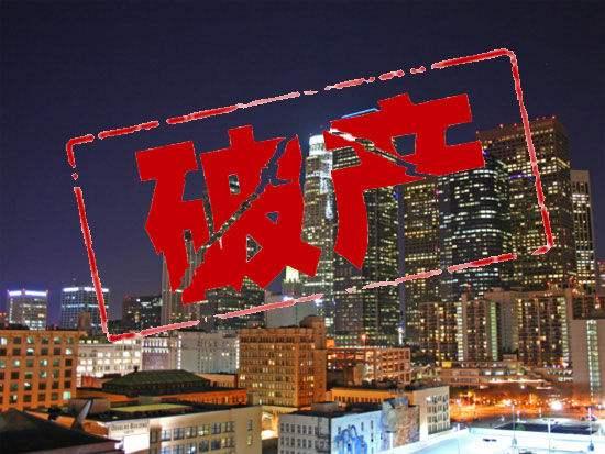 上海收账公司