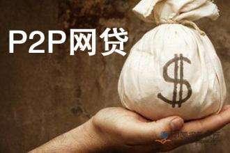 廣州收數公司