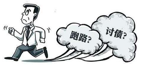 「广州讨债公司」认为欠钱不还的人怎么对付?