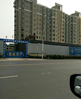 「广州追债公司」分享江苏如皋开发商破产成老赖