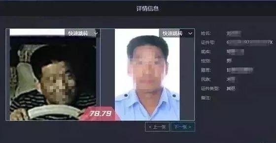 「南京讨债公司」分享老赖以双重身份逃债数千万近2年