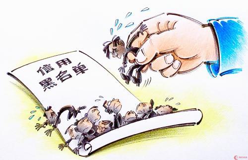 「南京討債公司」分享2019如何對付老賴?