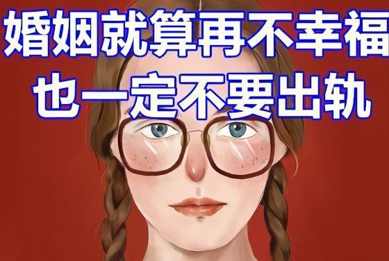 「深圳侦探」解惑为什么幸福的人也出轨?