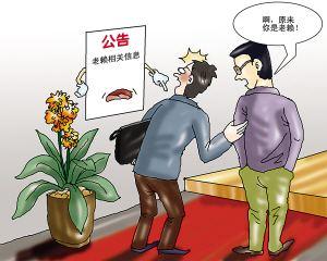 「東莞收債公司」花少時間教你如何預防老賴