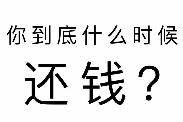 「东莞追债公司」个人讨债技巧有什么?