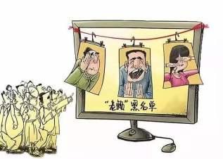 「广州讨债公司」分享洛南最新失信被执行人名单