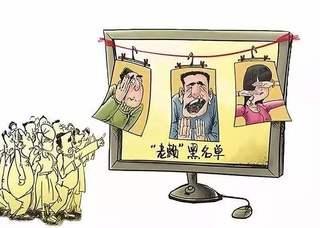漳平最新失信被执行人名单