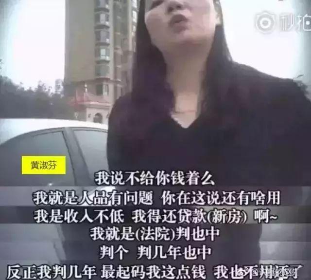 「上海討債公司」分享老賴名譽權案敗訴,信息網絡侵權如何認定?|