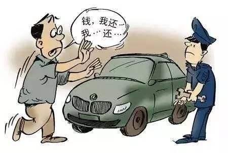 老赖可以买车吗?NO!