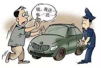 解答老赖可以买车吗?NO!