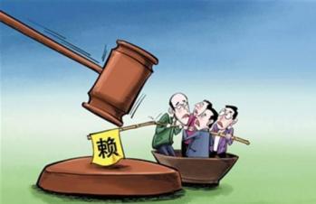 「广州讨债公司」有办法专治不想还钱?无财产执行