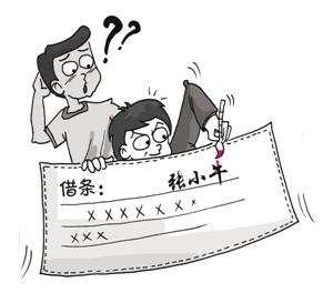「東莞討債公司」總結借錢不還的人愛寫這6種借條
