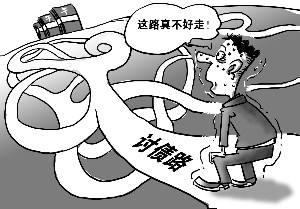 上海討債公司討債方式有哪些