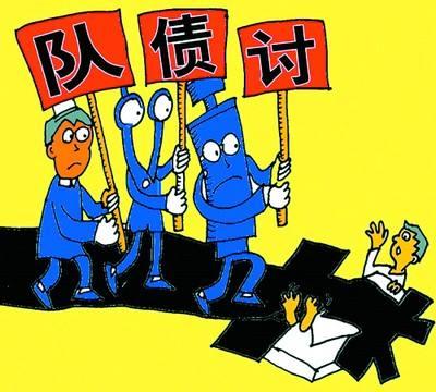 上海讨债公司非法讨债会违法,如何讨债才正确?