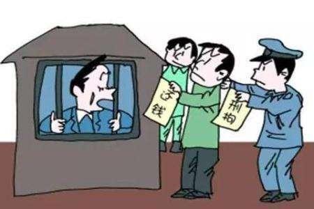 「借钱不还」讨债公司解答借钱不还会不会坐牢?
