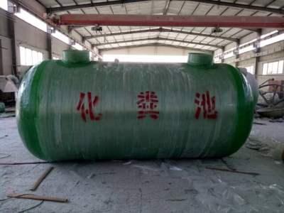 潮州玻璃钢化粪池厂家