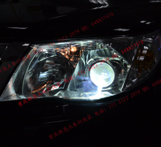 斯巴森林人车灯改装透镜氙气灯