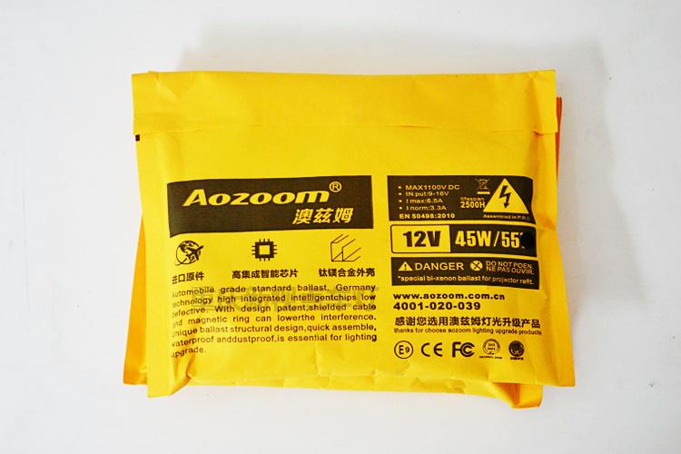 澳兹姆55W安定器高亮安定器频闪安定器超亮安定器