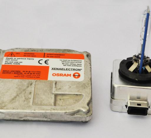 欧司朗45瓦安定器欧司朗超亮安定器欧司朗德国原装进口安定器频闪