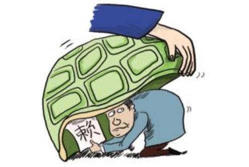 老赖赖债招数有哪些?老赖如何躲账?
