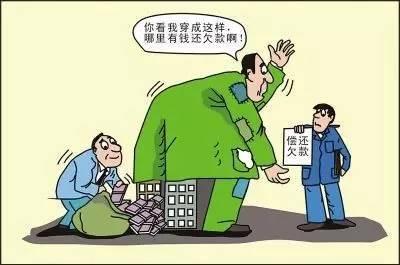 如何查清老赖是否有钱?查清老赖资产