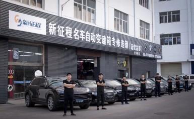 淮安西福 · 新征程