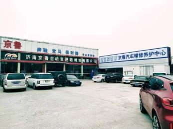 济南西福 · 京鲁