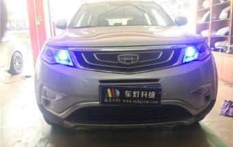 吉利博越大灯升级98K LED双光透镜+LED远光炮