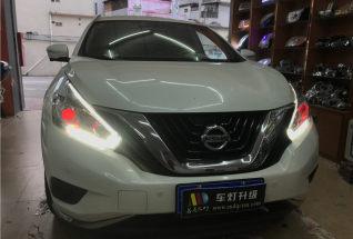 楼兰拆掉原车LED单光透镜升级GTR双光透镜飞利浦进口光源+雾灯双光透镜