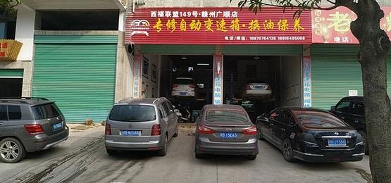 赣州西福 · 广顺