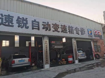 湛江西福 · 速銳