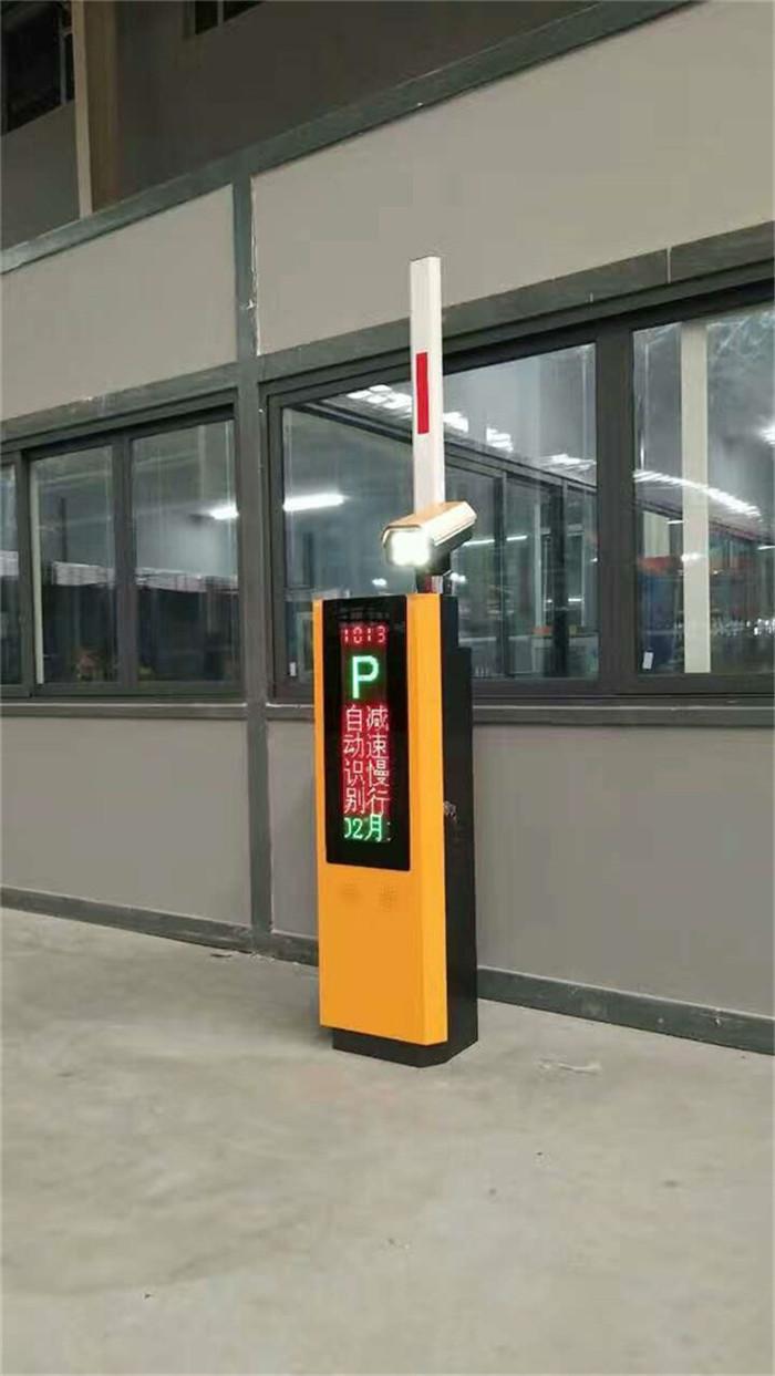 西安道闸停车系统制作