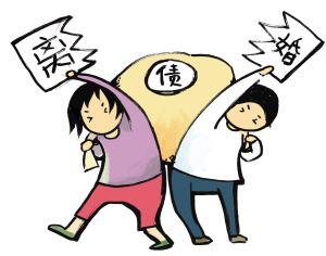 夫妻间婚前的债务能否因离婚而消灭