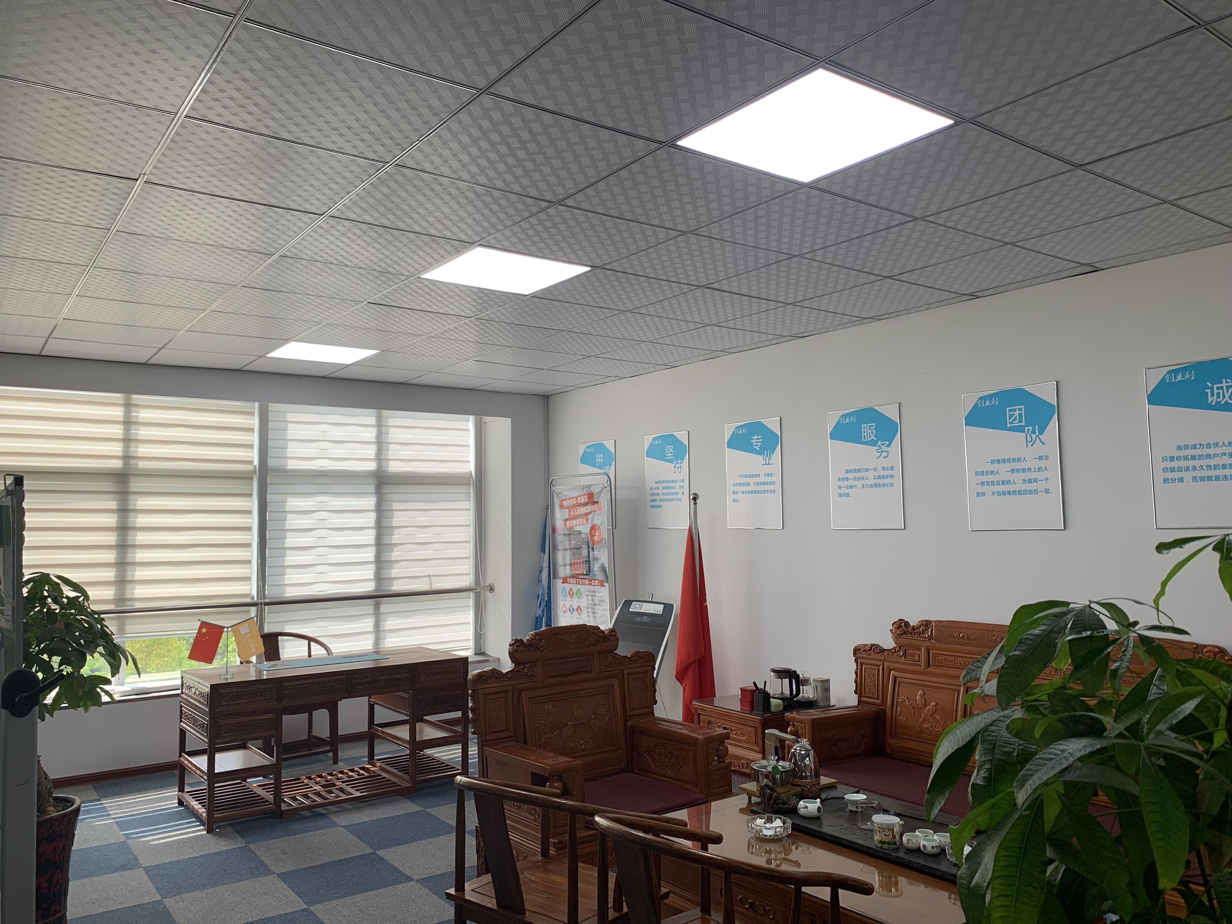 厦门连信企业公司业务室