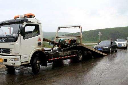 车辆被困后该怎么办?专业汽车困境救援为你服务